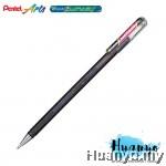 Pentel Hybrid Dual Metallic Gel Pen (Black and Metallic Red)