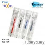 Pilot Frixion Erasable Gel Ink Pen Refill (Blue,Black,Red) (0.5MM-0.7MM)