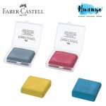 Faber-Castell Charcoal Kneaded Art Eraser With Case