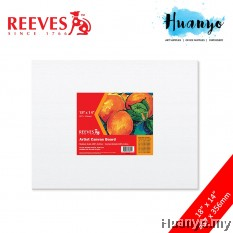 "Reeves Artist Canvas Board 18"" x 14"""