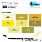 Tombow Dual Brush Pen Yellow Shades (8 Colours)