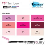 Tombow Dual Brush Pen Pink Shades (9 Colours)