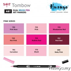 Tombow ABT Dual Tips Drawing & Calligraphy Brush Pen - Pink Shades (9 Colours ,Per PCS)
