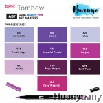 Tombow ABT Dual Tips Drawing & Calligraphy Brush Pen - Purple Shades (10 Colours, Per PCS)