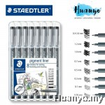Staedtler Pigment Liner Fineliner Technical Pens - Black (Set of 8: 0.05mm - 2.0mm)