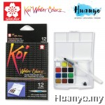 Sakura Koi Water Colours Pocket Field Sketch Box - 12 Colours