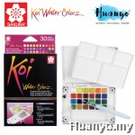 Sakura Koi Water Colours Pocket Field Sketch Box - 30 Colours