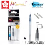 Sakura Koi Self Moistening Art Water Colour Brush Pen- Small