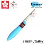 Sakura Espie 3D Decoration Marker Pen No.125- Sky Blue