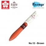 Sakura Espie 3D Decoration Marker Pen No.12 - Brown